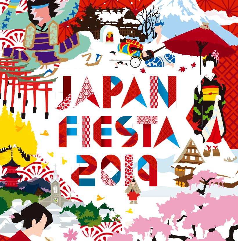 Japan Fiesta 2019 to be held this November